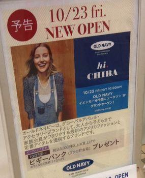 hi_CHIBA.JPG