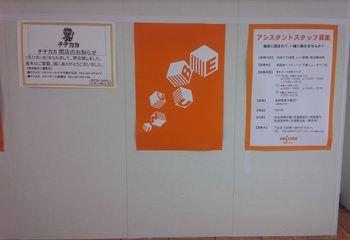 open_incube_02.JPG