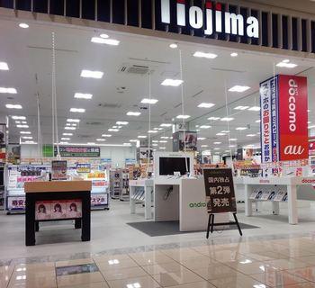 open_nojima_01.JPG
