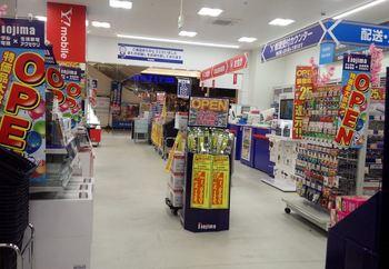 open_nojima_03.JPG