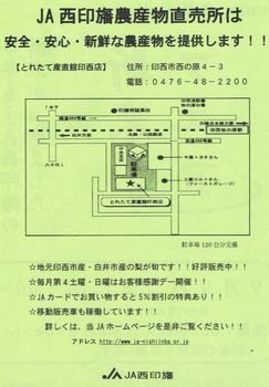 shinmai_02.JPG