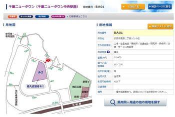 Bdai_01_cache.JPG