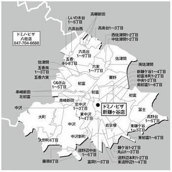 domino_deli_area.JPG