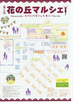 hananooka_2015_fl-grFes02.JPG