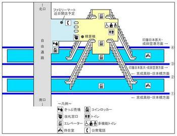 inzai_makinoharaST.JPG
