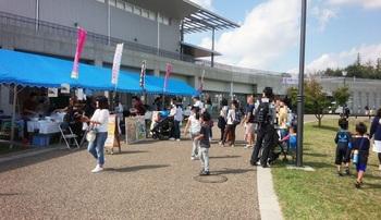 inzai_sportsFes2015_08.JPG