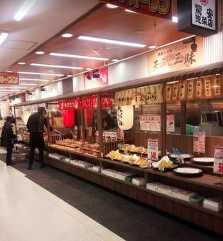 megadonki_yachiyo16_15.JPG