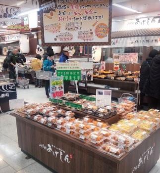 megadonki_yachiyo16_16.JPG