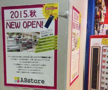 open_ABstore.JPG