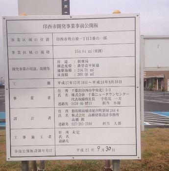 postOffice_maki03.JPG