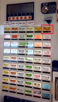 shiroi_junki_menu.JPG