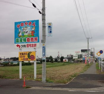 sign_by_464AR.JPG