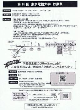 syuyosai_CNTfinal_02.JPG